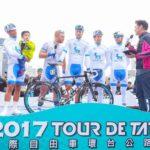 2017 Tour de Taiwan | Team Novo Nordisk
