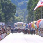 Tour de Pologne | Team Novo Nordisk | Cycling: 74th Tour of Poland 2017 / Stage 1