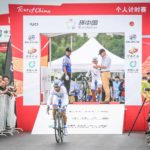Team Novo Nordisk | Tour of China I