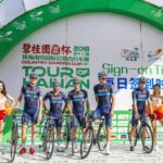 Sam Brand | Team Novo Nordisk | Tour of Hainan