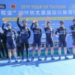 Team Novo Nordisk | 2019 Tour of Taiyuan