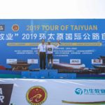 Tour of Taiyuan | Team Novo Nordisk | David Lozano